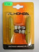 Brzdové špalky Alhonga